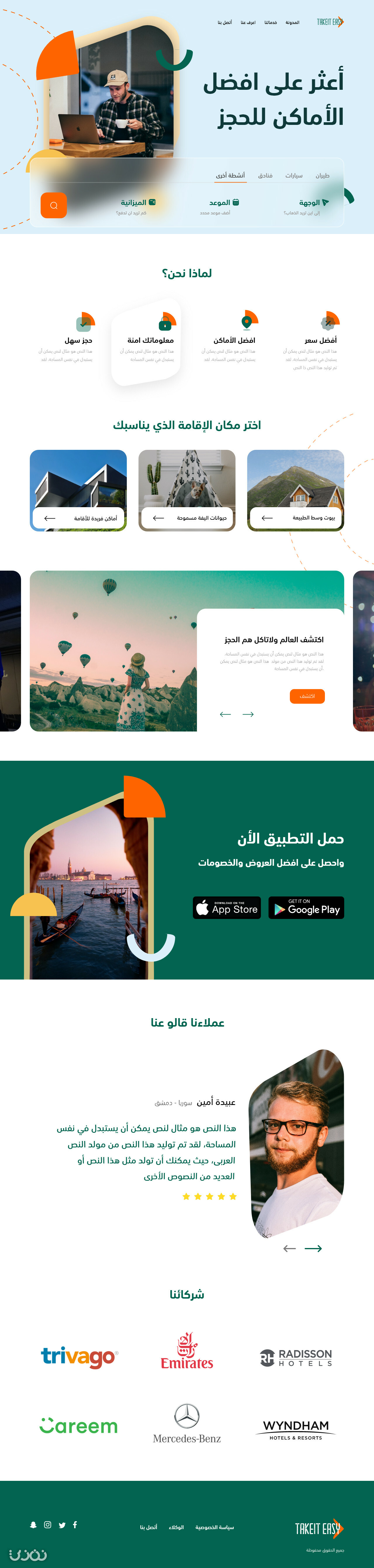 Takeit Easy - booking landing page Takeit Easy - booking landing page