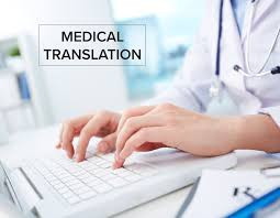 صورة العمل Medical Translation